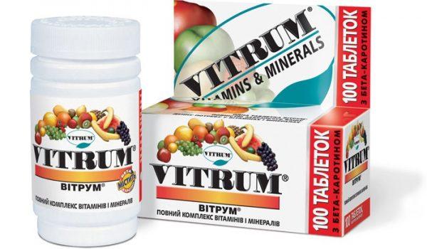 вітаміни групи в в таблетках