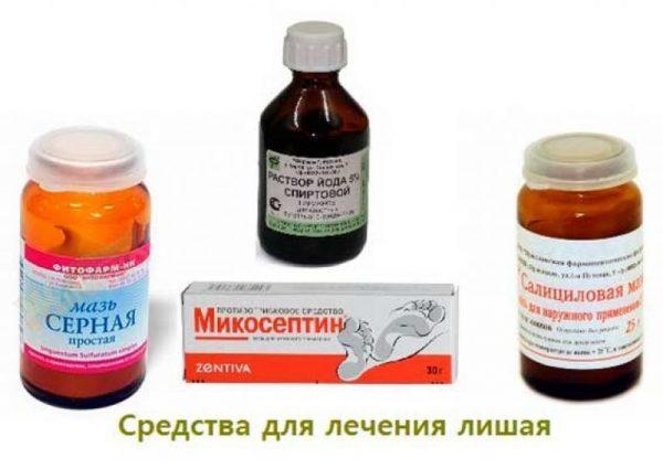 Препарати для лікування захворювання