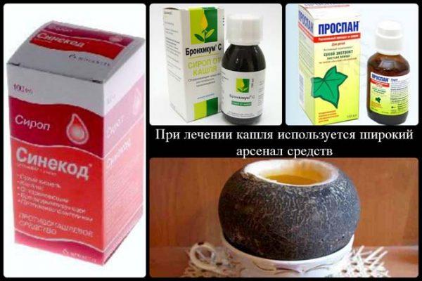 Чим лікувати ларингіт