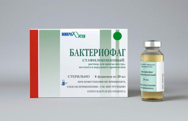 стафілококовий бактеріофаг