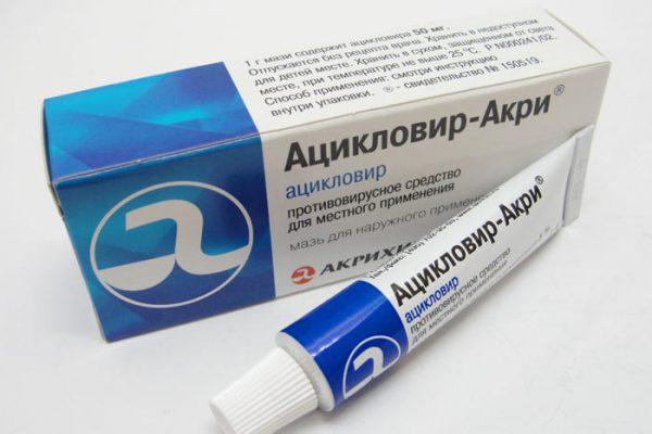 герпес на губі лікування
