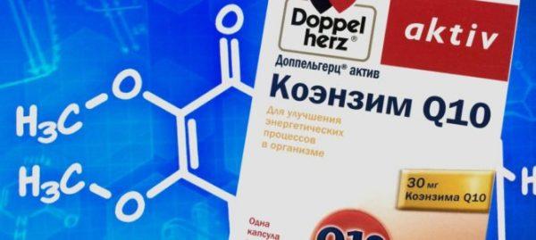 Коензим q10 корисні властивості