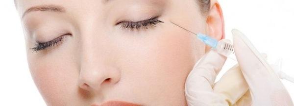 біоревіталізація обличчя