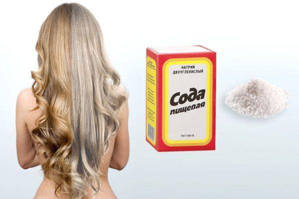 Освітлення волосся содою