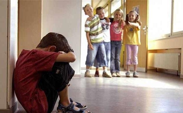 що робити коли знущаються в школі