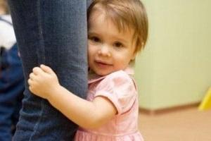 Як навчити дитину не соромитися