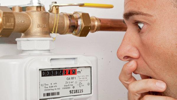 як економити газ в квартирі