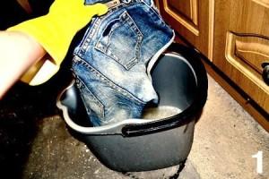 як відбілити джинси в домашніх умовах
