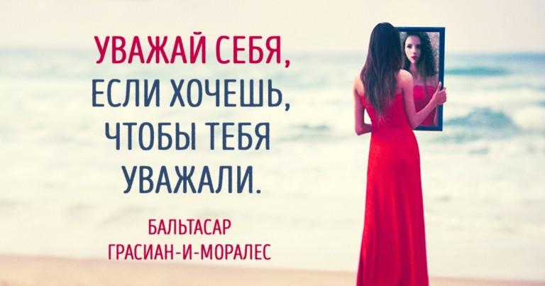Мотивуюча цитата