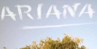 що означає ім'я Аріана