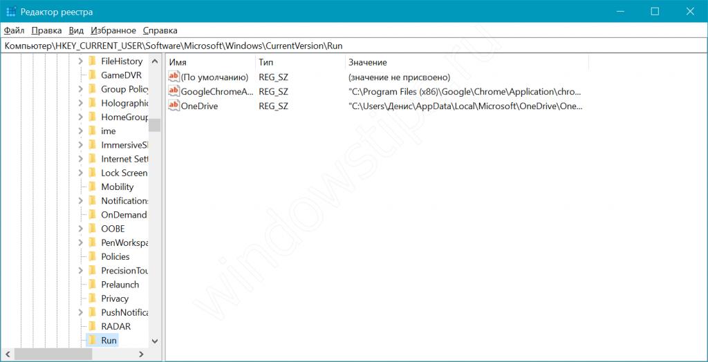 прибрати програму з автозавантаження windows 10