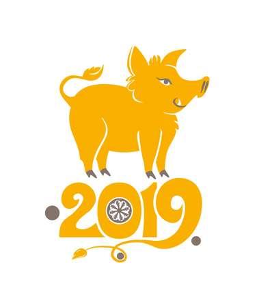 Красиві привітання з Новим 2019 роком Свині
