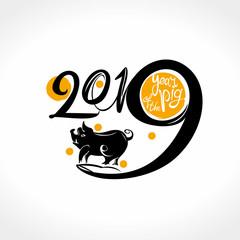 Привітання з Новим 2019 роком Свині колегам