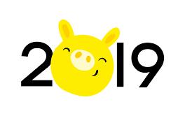 привітання з новим роком 2019 жовтої свині
