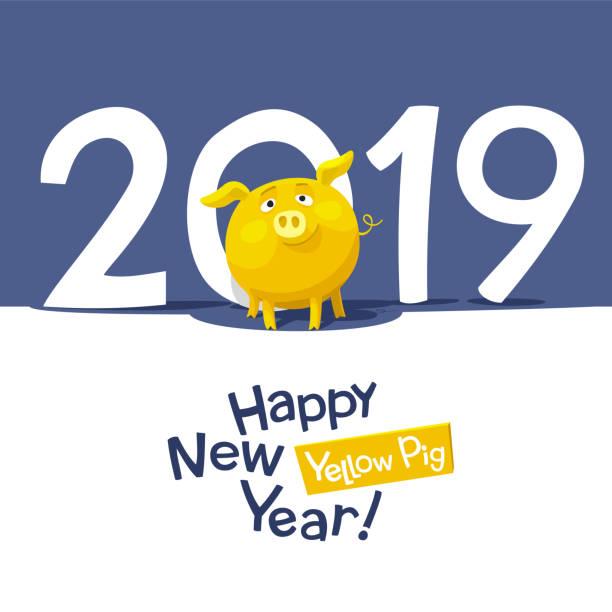 привітання з новим роком 2019 відкритки