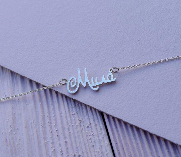 Що означає ім'я Міла
