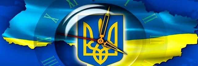 пророцтво для україни на 2019 рік