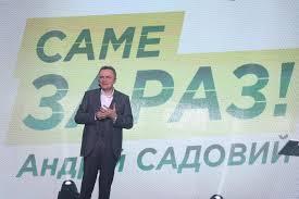 список кандидатів в президенти україни 2019