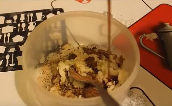 запечена курка рецепт