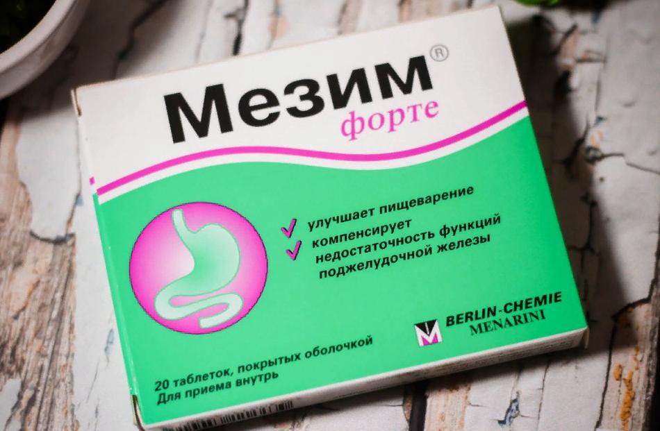 підшлункова залоза лікування таблетками