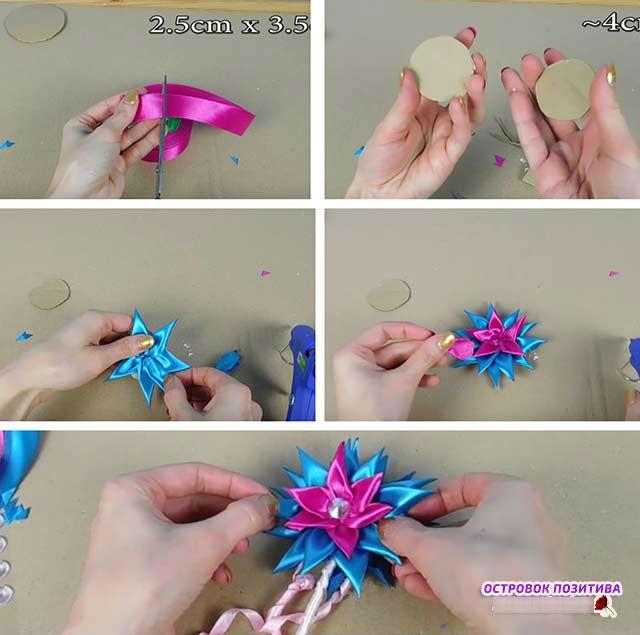 як зробити зі стрічок чарівну паличку
