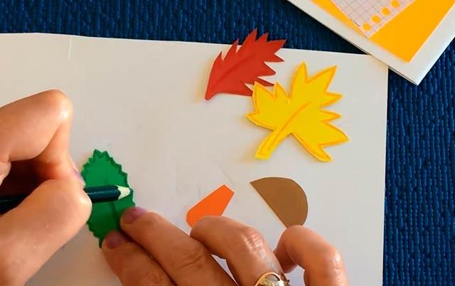 листочки з паперу