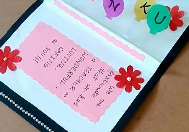 вітальна листівка до дня вчителя своїми руками