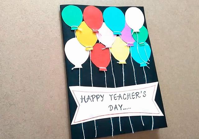 листівка з кульками