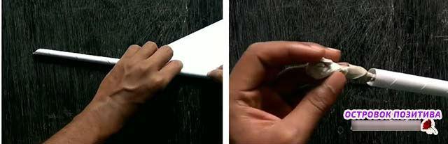 як зробити чарівну паличку з паперу