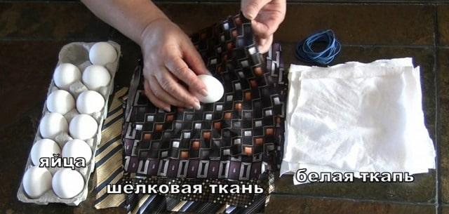 як розмалювати яйце тканиною