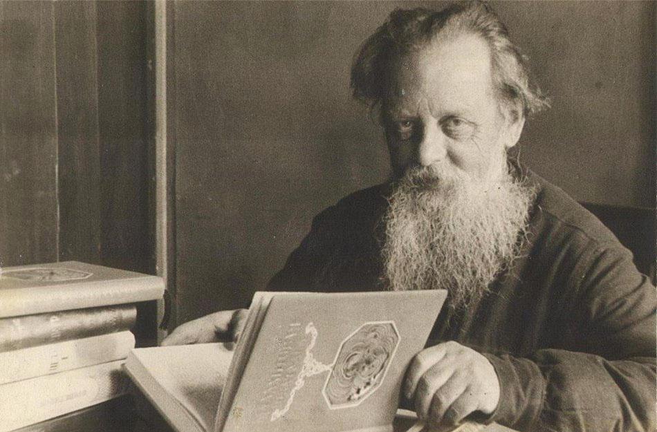 Павло Бажов