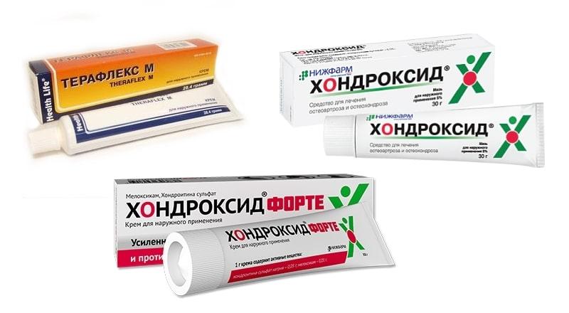 препарати для лікування запалення сідничного нерва