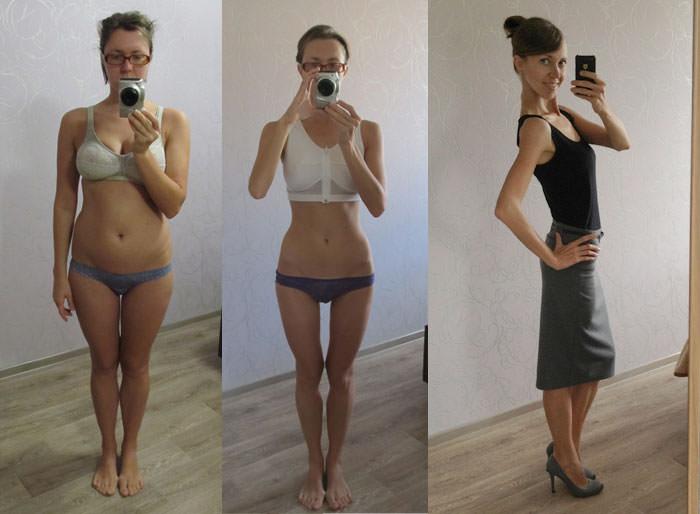 бодіфлекс фото до і після