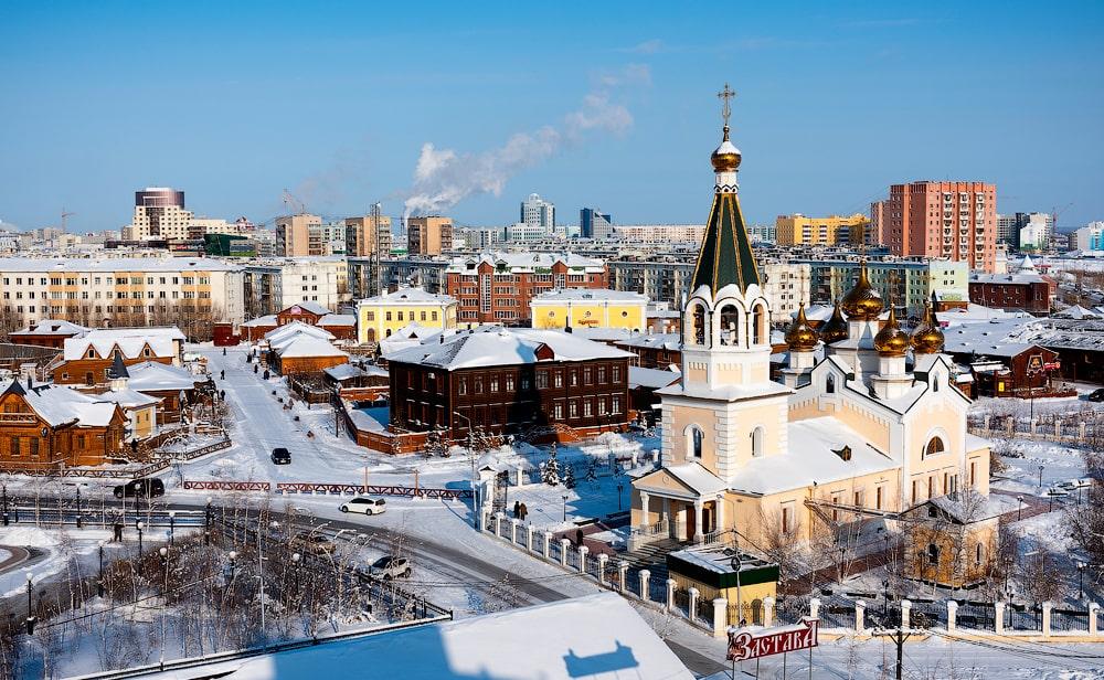 цікаві факти про Якутськ