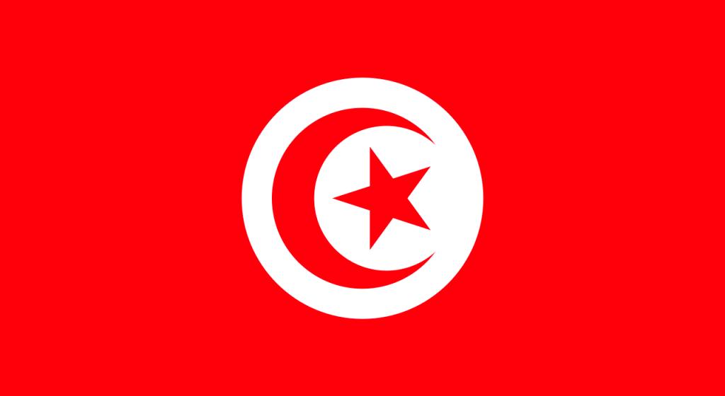 Цікаві факти про Туніс