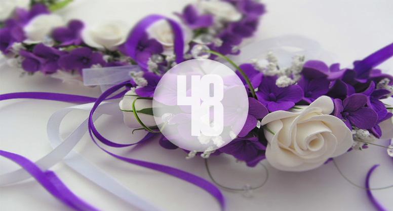 аметистове весілля
