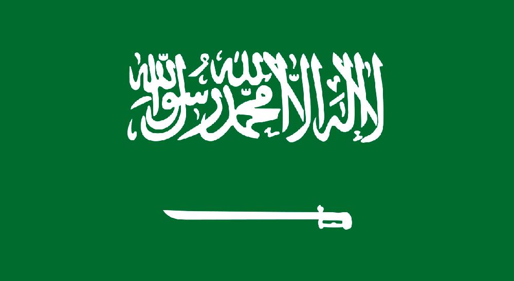 Цікаві факти про Саудівську Аравію
