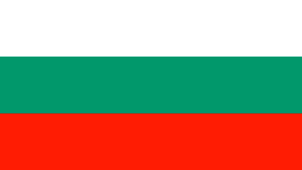Цікаві факти про Болгарію