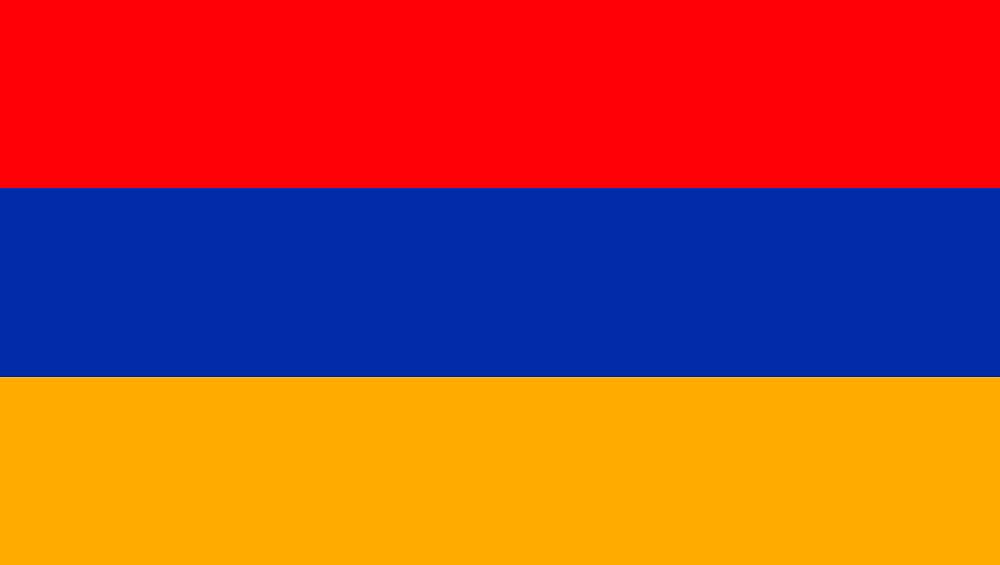 цікаві факти про Вірменію