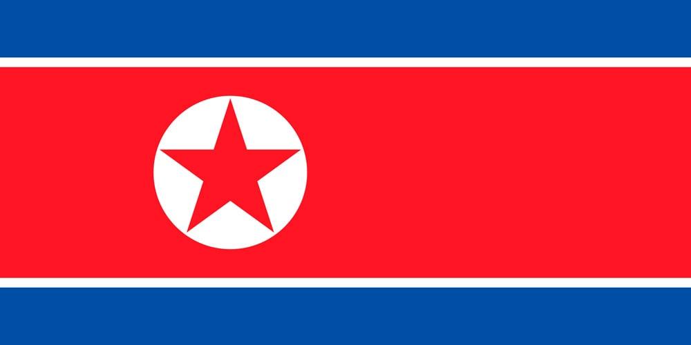 цікаві факти про північну корею