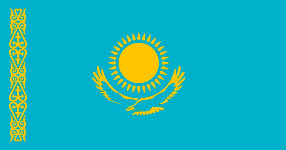 цікаві факти про Казахстан
