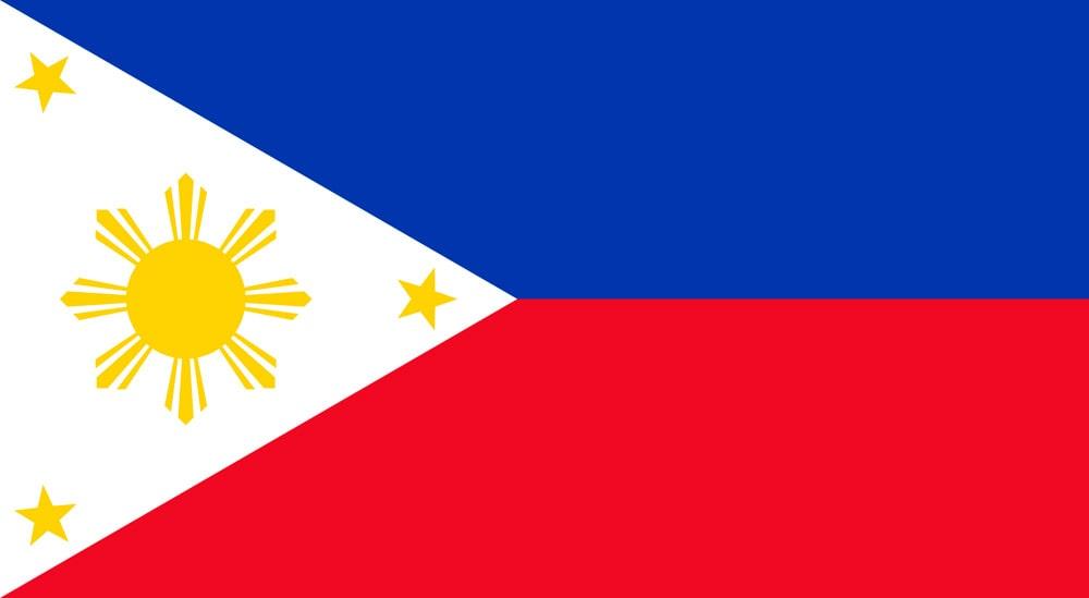 Цікаві факти про Філіппіни