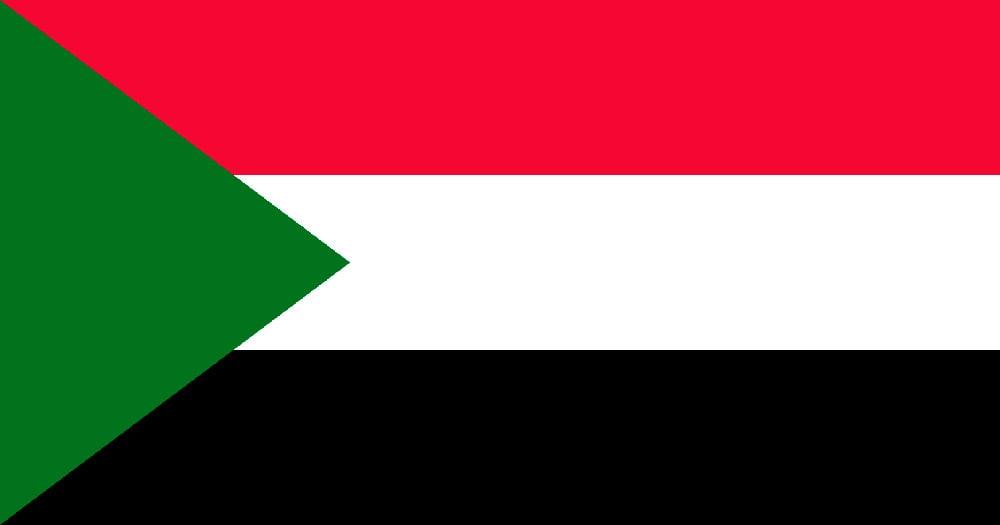 Цікаві факти про Судан