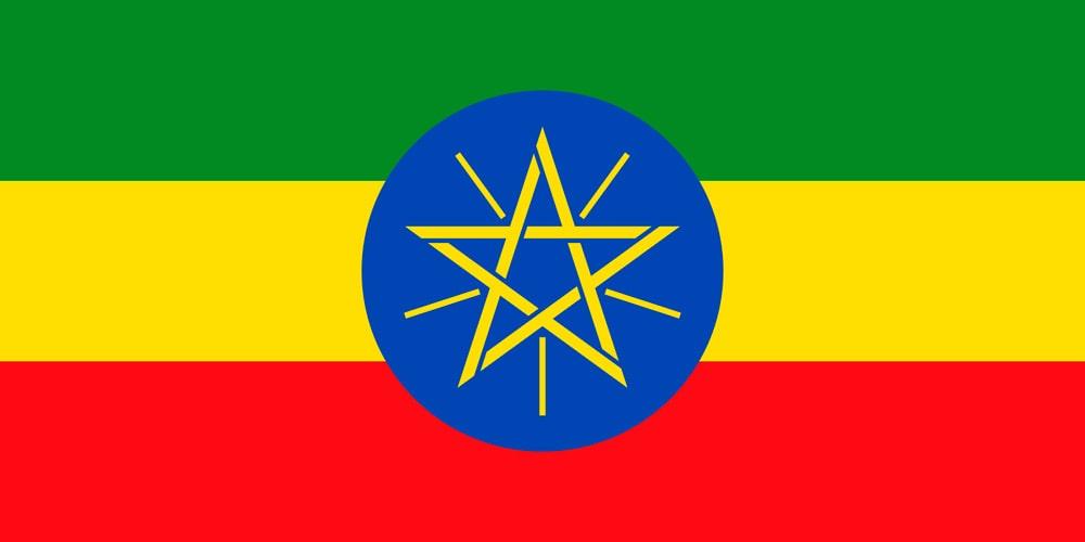 Цікаві факти про Ефіопію