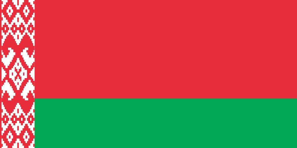 Цікаві факти про Білорусію