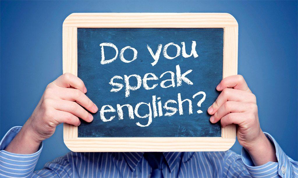 Цікаві факти про англійську мову