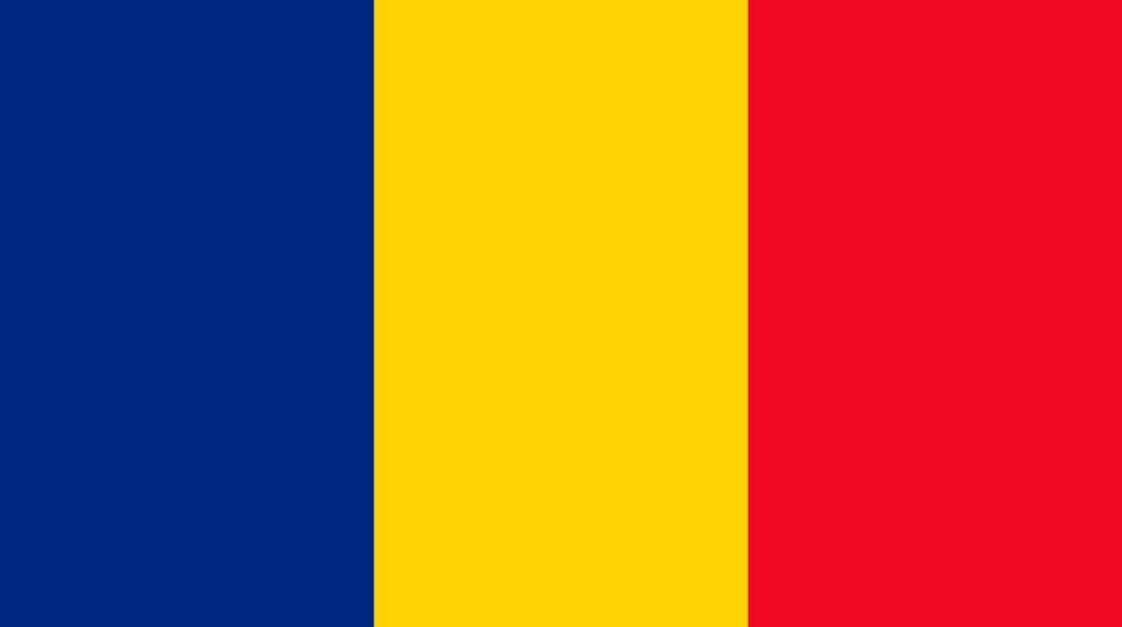 Цікаві факти про Румунію