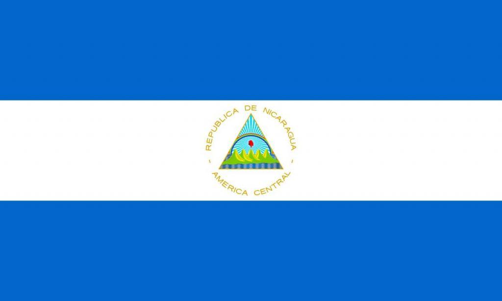Цікаві факти про Нікарагуа