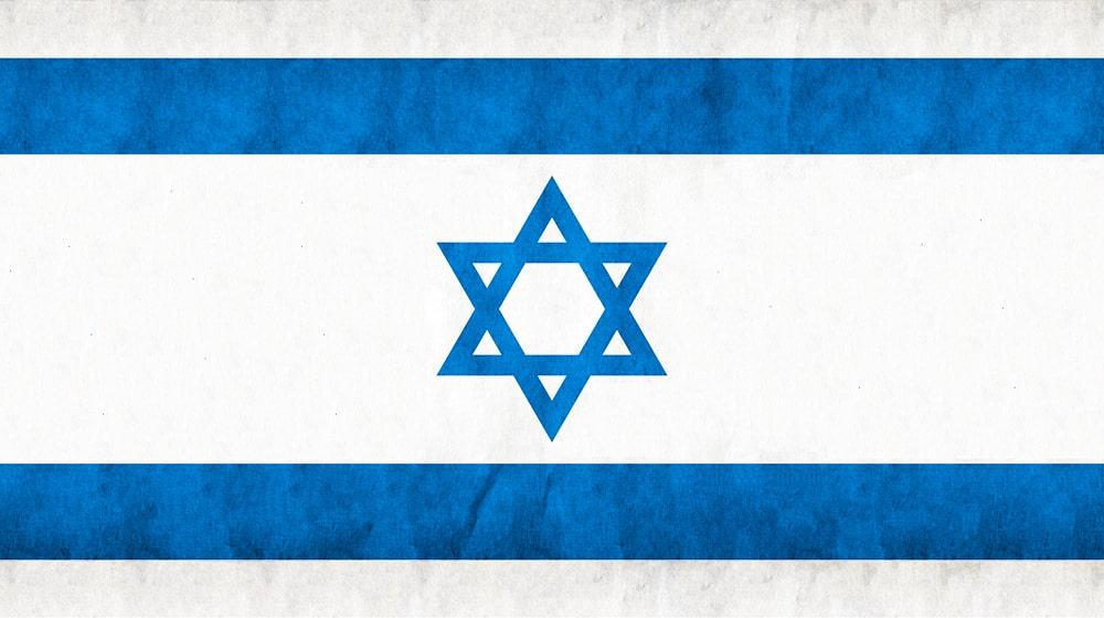 Цікаві факти про Ізраїль