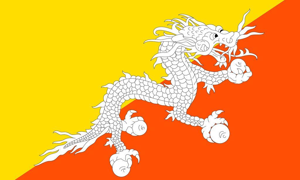 Цікаві факти про Бутан